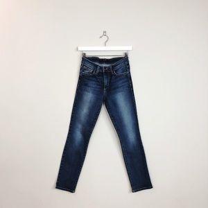 Joe's Jeans | blue straight leg denim jeans